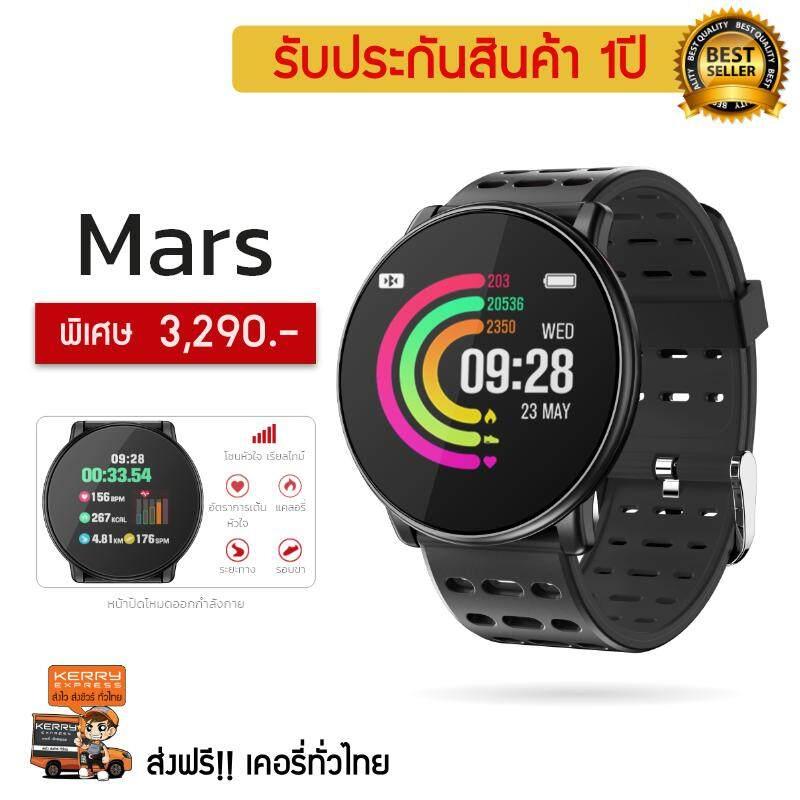 ลดสุดๆ (((รีวิวเยอะมาก+ราคาพิเศษสุด+ส่งฟรีKerry+ของแท้100%)) Mars smart watch Mars สมาร์ทวอท นาฬิกาวัดชีพจร รองรับภาษาไทย มีคู่มือภาษาไทย ประกันถึง 1 ปี นาฬิกาออกกำลังกาย นาฬิกาวิ่ง รองรับ7กีฬา  วัดโซ