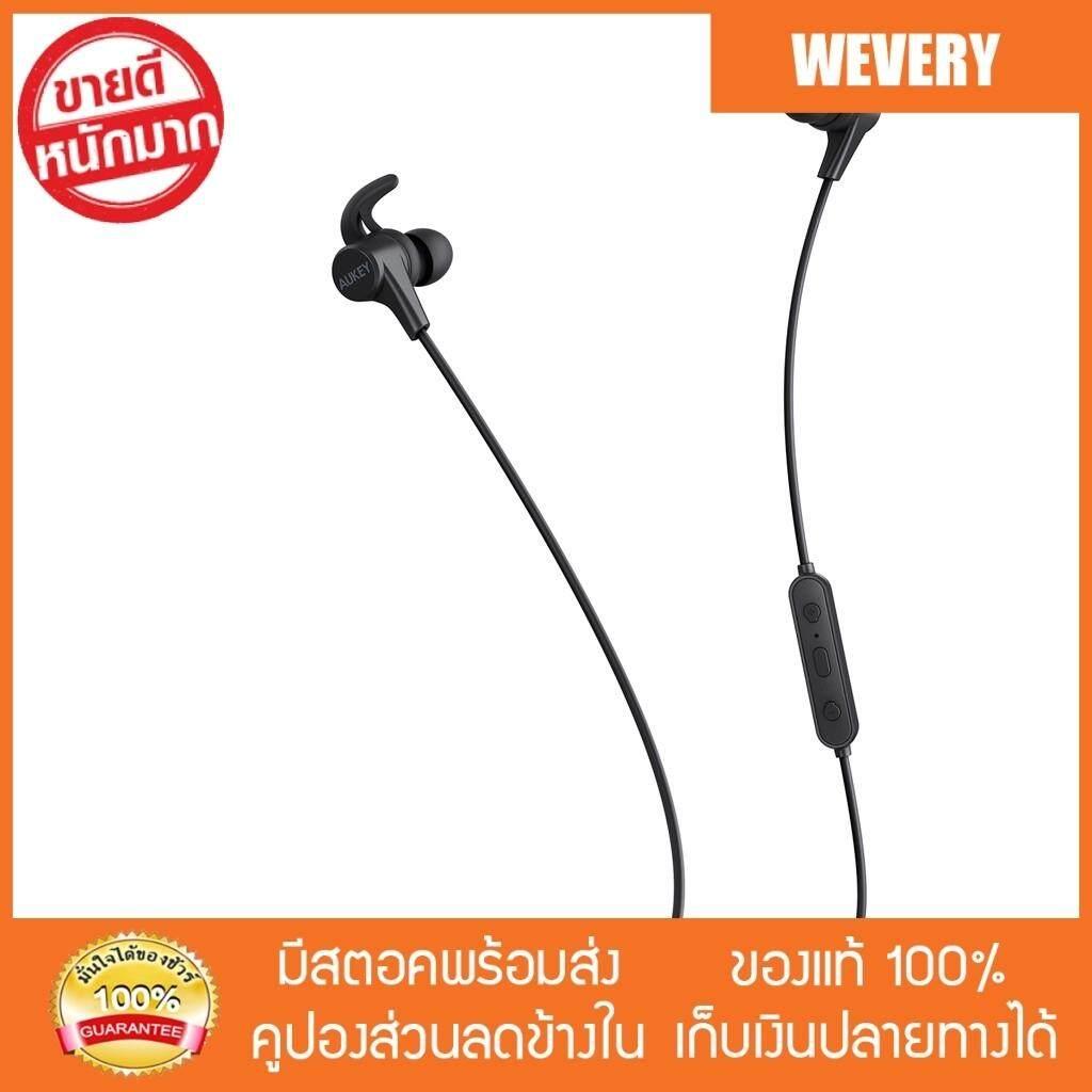 เก็บเงินปลายทางได้ [Wevery] AUKEY หูฟังไร้สาย Latitude Wireless Headphones with aptX รุ่น EP-B40 หูฟังไร้สาย wireless headphone ส่งฟรี Kerry เก็บเงินปลายทางได้