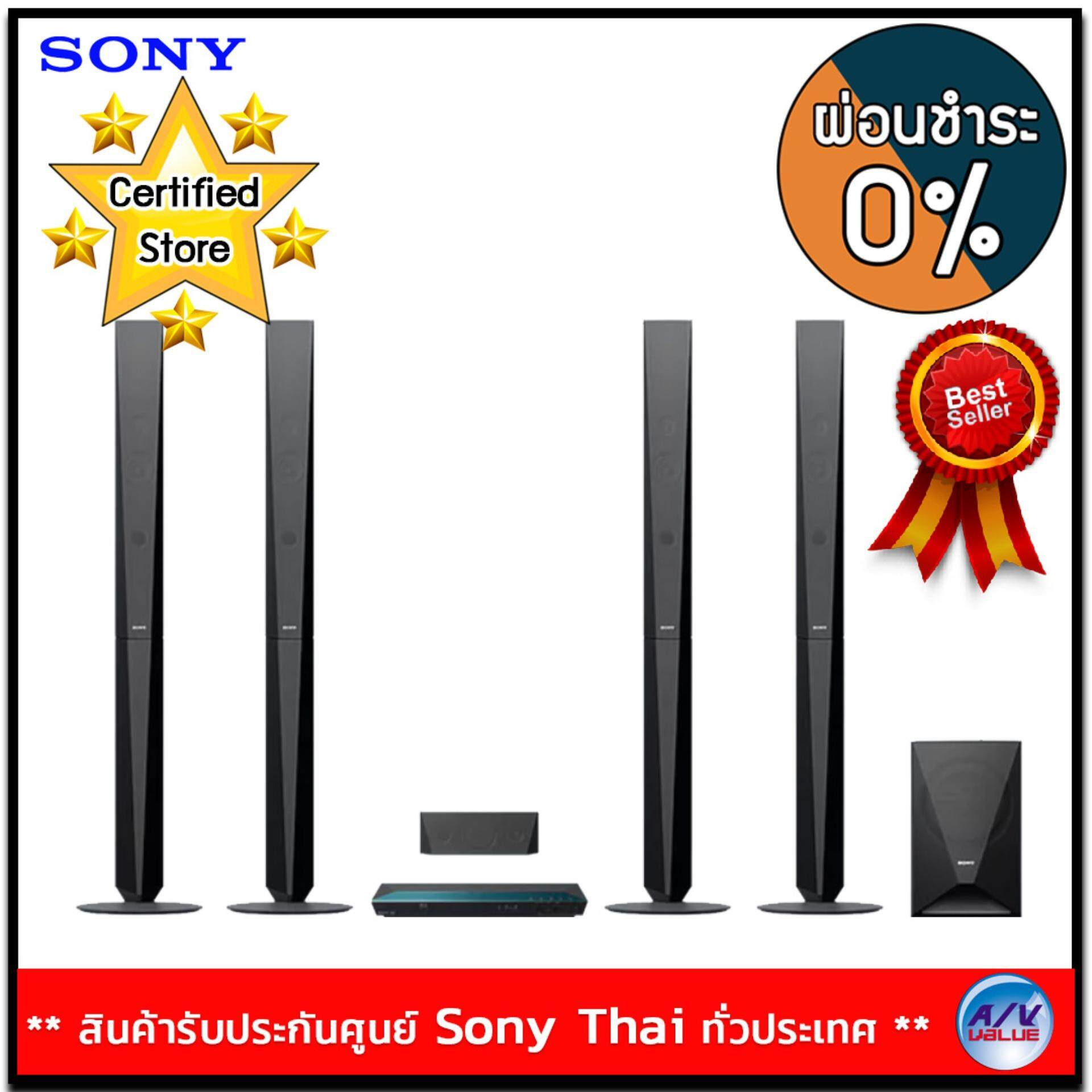 ยี่ห้อนี้ดีไหม  ปัตตานี Sony BDV-E6100 -Home cinema system **ผ่อนชำระ 0%