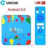บัตรเครดิตซิตี้แบงก์ รีวอร์ด  มหาสารคาม VONTAR 4GB 128GB H96 Mini Android 9.0 TV Box Allwinner H6 Quad Core 6K H.265 Wifi netflix youtube ชุดกล่องด้านบน H96mini 4GB32GB