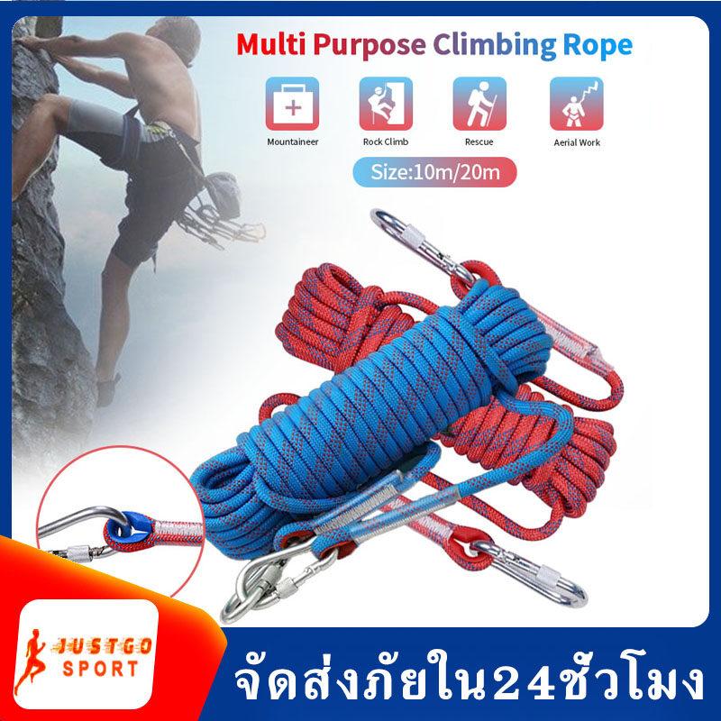 เชือกปีนเขากลางแจ้ง ปีนหน้าผา เชือกหลบหนี เชือกปีนเขาน้ำแข็งเชือก พร้อม ตัวล็อคเชือก ยาว 20เมตร / 30เมตร Outdoor Climbing Rope Rock Climbing Rope Escape Rope Ice Climbing Rope Life-Saving Rope Equipment Safety Rope 20 Meters/30 Meters SP-69