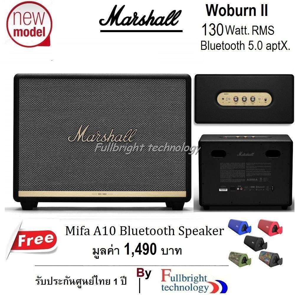 ปราจีนบุรี Marshall Woburn ll Bluetooth 5.0 aptX® Speaker ลำโพงบลูทูธ หรู รับประกันศูนย์ไทย 1 ปี Free Mifa A10 Bluetooth Speaker(ของแท้) จำนวน 1 ตัว มูลค่า 1 490 บาท(ออกใบกำกับภาษีเต็มรูปแบบได้)