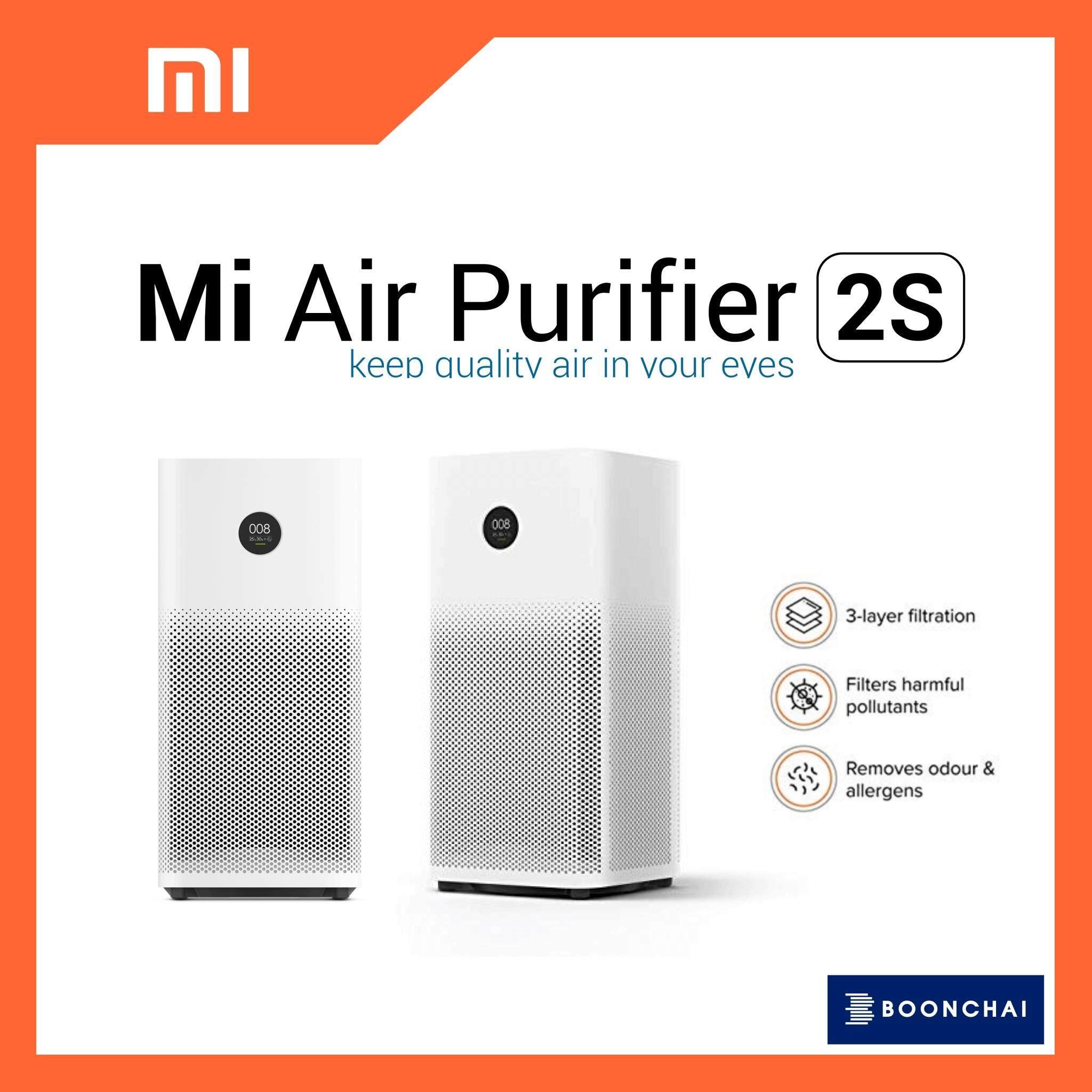 ยี่ห้อนี้ดีไหม  สุราษฎร์ธานี Xiaomi Mi Air Purifier 2s - เครื่องฟอกอากาศ รับประกัน 1 ปี