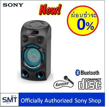 มหาสารคาม Sony MHC-V02 เครื่องเสี่ยงปาร์ตี้ Karaoke เล่น CD/USB/ FM/ Bluetooth แบบไร้สาย