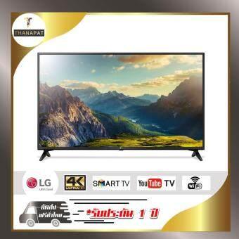 LG Smart 4K UHD TV 43 นิ้ว รุ่น 43UK6200PTA
