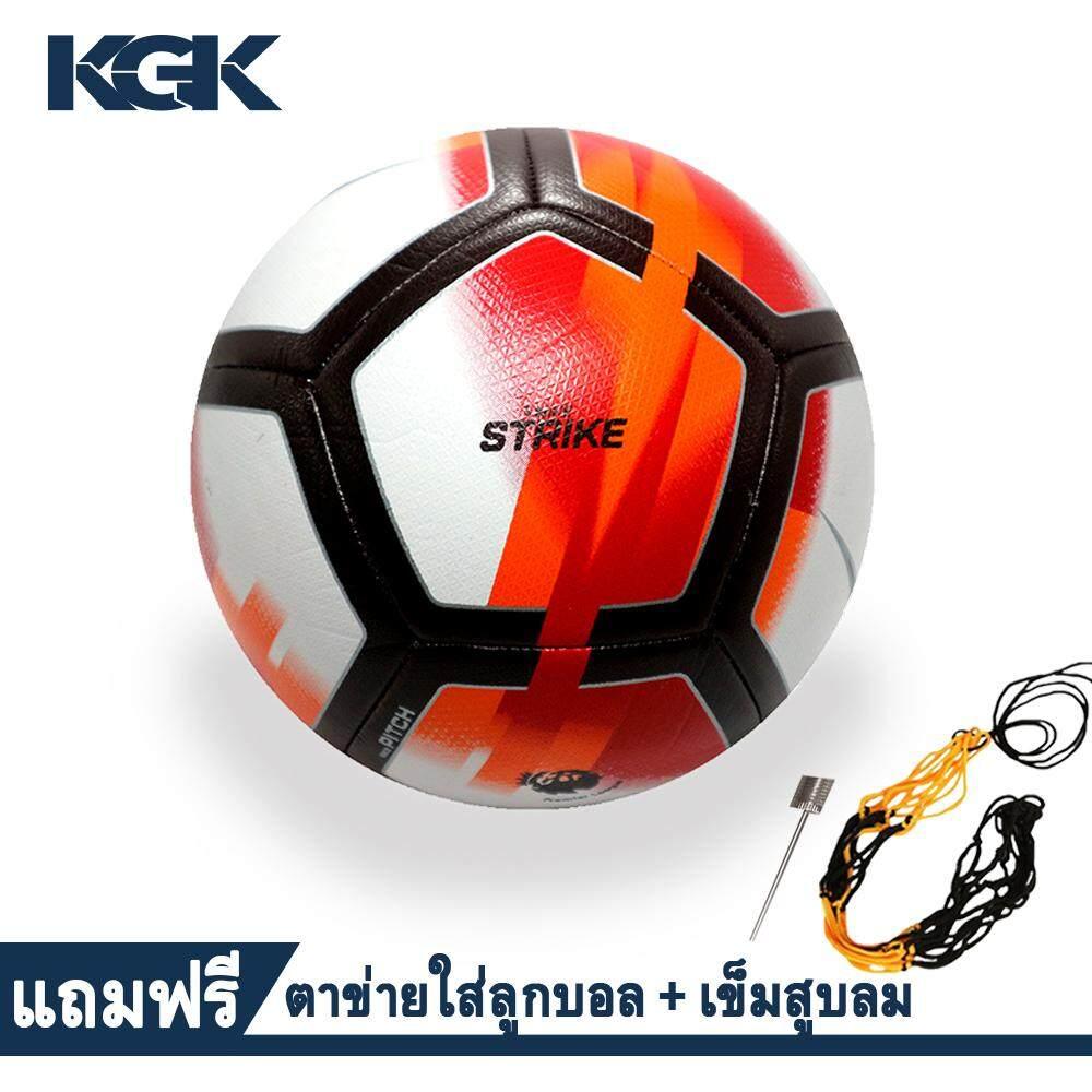 ยี่ห้อไหนดี  KGK FOOTBALL ลูกฟุตบอล Premier League ฟุตบอล  football เบอร์ 5 หนังเย็บ PVC แถมฟรี เข็มสูบลม+ตาข่ายใส่ลูกบอล