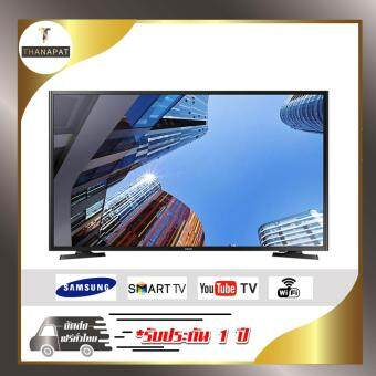 SAMSUNG Full HD Smart TV 49 นิ้ว รุ่น 49j5250