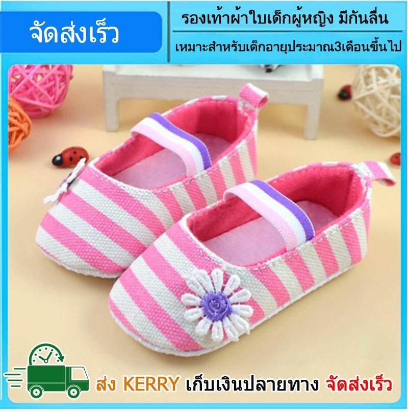 ขายดีมาก! รองเท้าเด็ก รองเท้าเด็กผู้หญิง รองเท้าหัดเดิน รองเท้าเด็กเล็ก รองเท้าเด็กอ่อน รองเท้าเด็กทารก รองเท้าผ้าใบเด็ก ลายดอกไม้ วัย 3-18 เดือน นุ่มเหมาะกับเด็กทารก มียางกันลื่น ส่งเร็ว KERRY