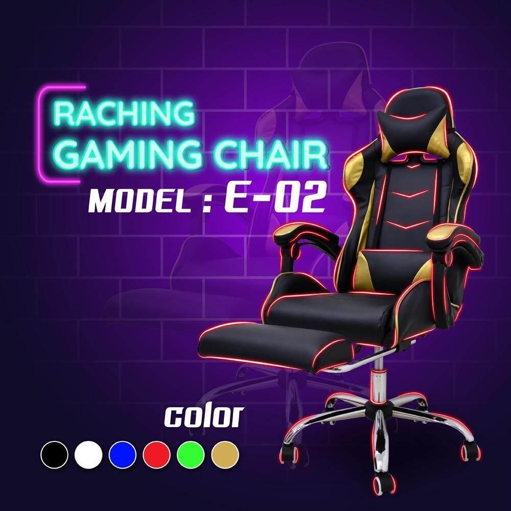 สอนใช้งาน  Gamer Furniture เก้าอี้คอมพิวเตอร์ เก้าอี้เกมส์ Gaming Chair รุ่น E-02 (Gold)