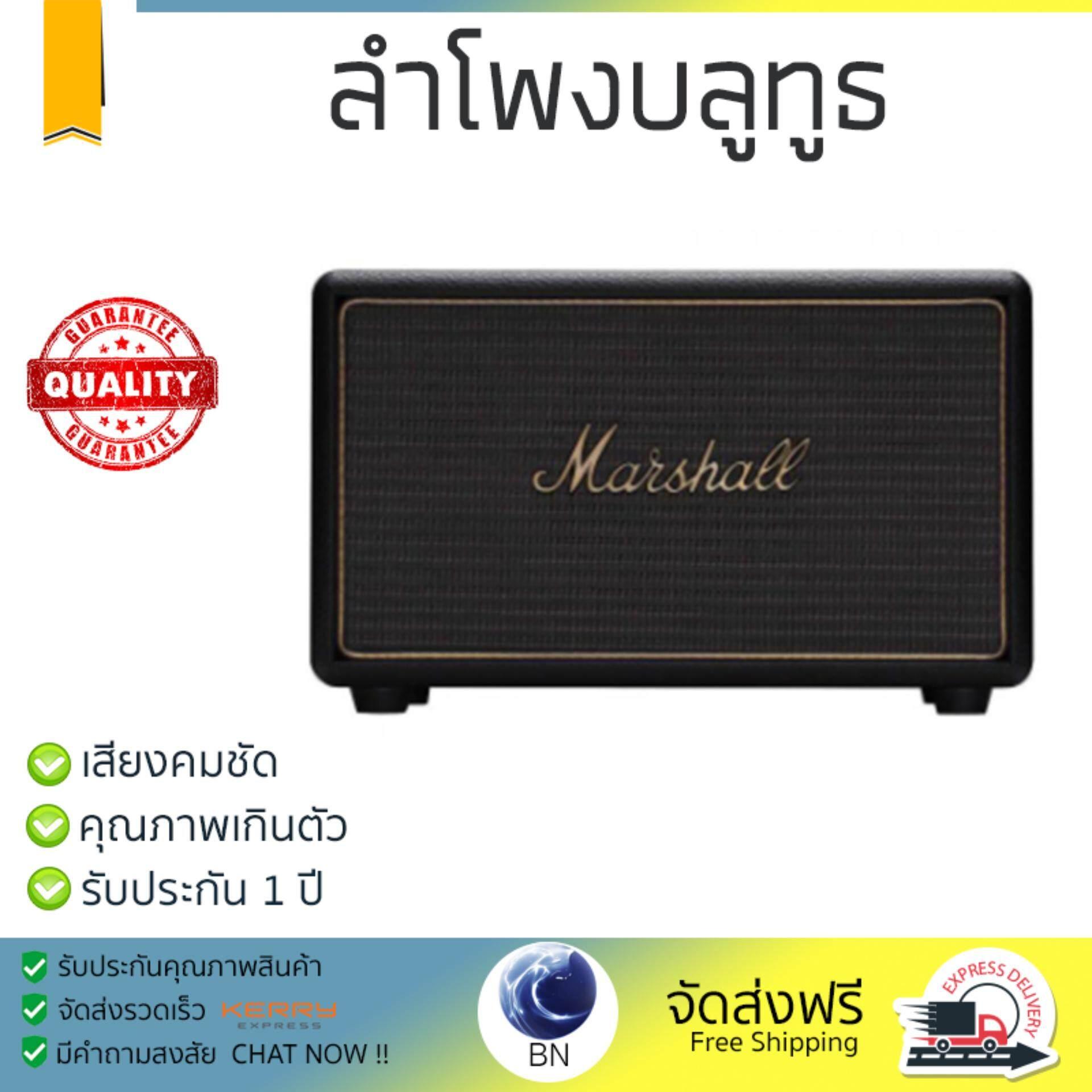 สอนใช้งาน  สระแก้ว จัดส่งฟรี ลำโพงบลูทูธ  Marshall Bluetooth Speaker 2.1 Acton Multi-Room Black เสียงใส คุณภาพเกินตัว Wireless Bluetooth Speaker รับประกัน 1 ปี