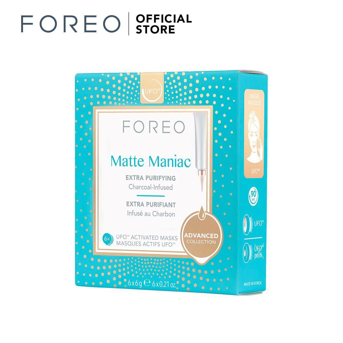 การใช้งาน  ระนอง FOREO UFO Masks Matte Maniac x 6