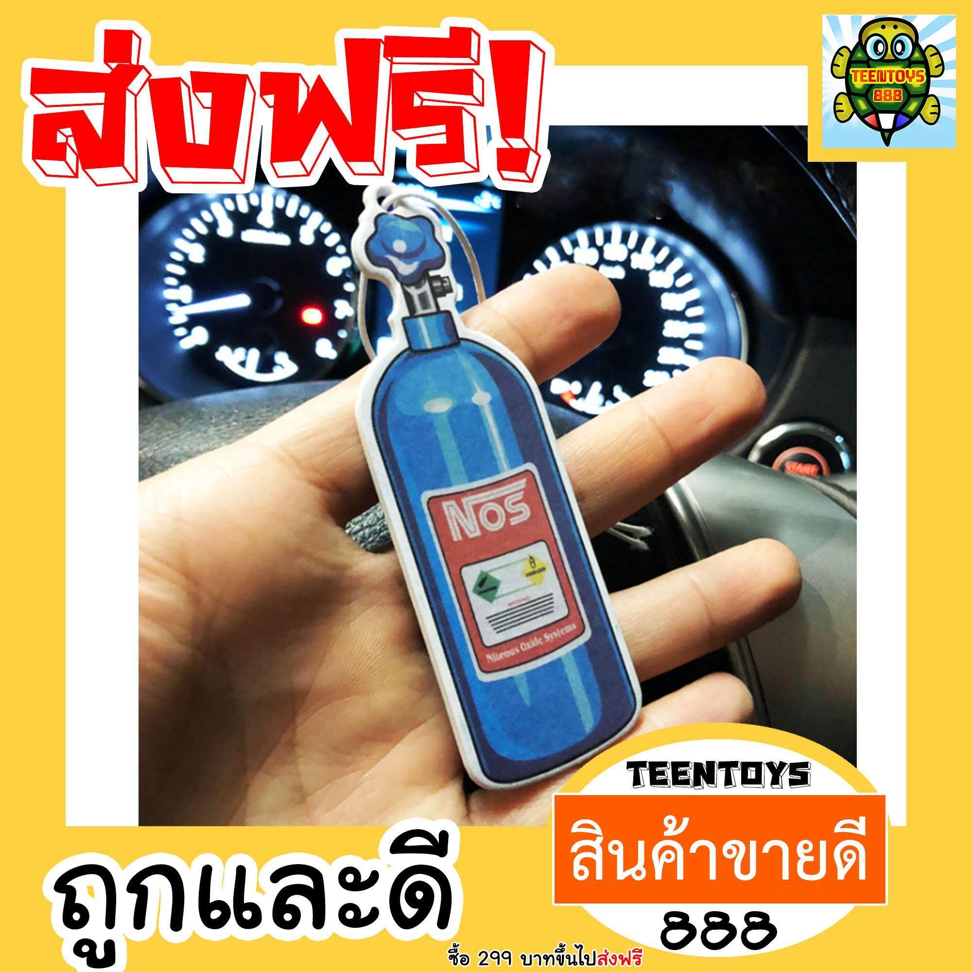"""ลดสุดๆ """"•""""แผ่นน้ำหอมซิ่ง แผ่นน้ำหอมอะไหล์ซิ่ง แผ่นน้ำหอมอะไหล์รถซิ่ง แผ่นน้ำหอมปรับอากาศรถยนต์ = (ลายถังnos) = ส่งฟรี  KERRY ="""