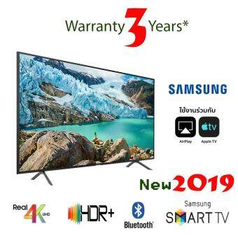 Samsung 4K UHD 2019 43 UA43RU7100K Series7 Flat Smart TV
