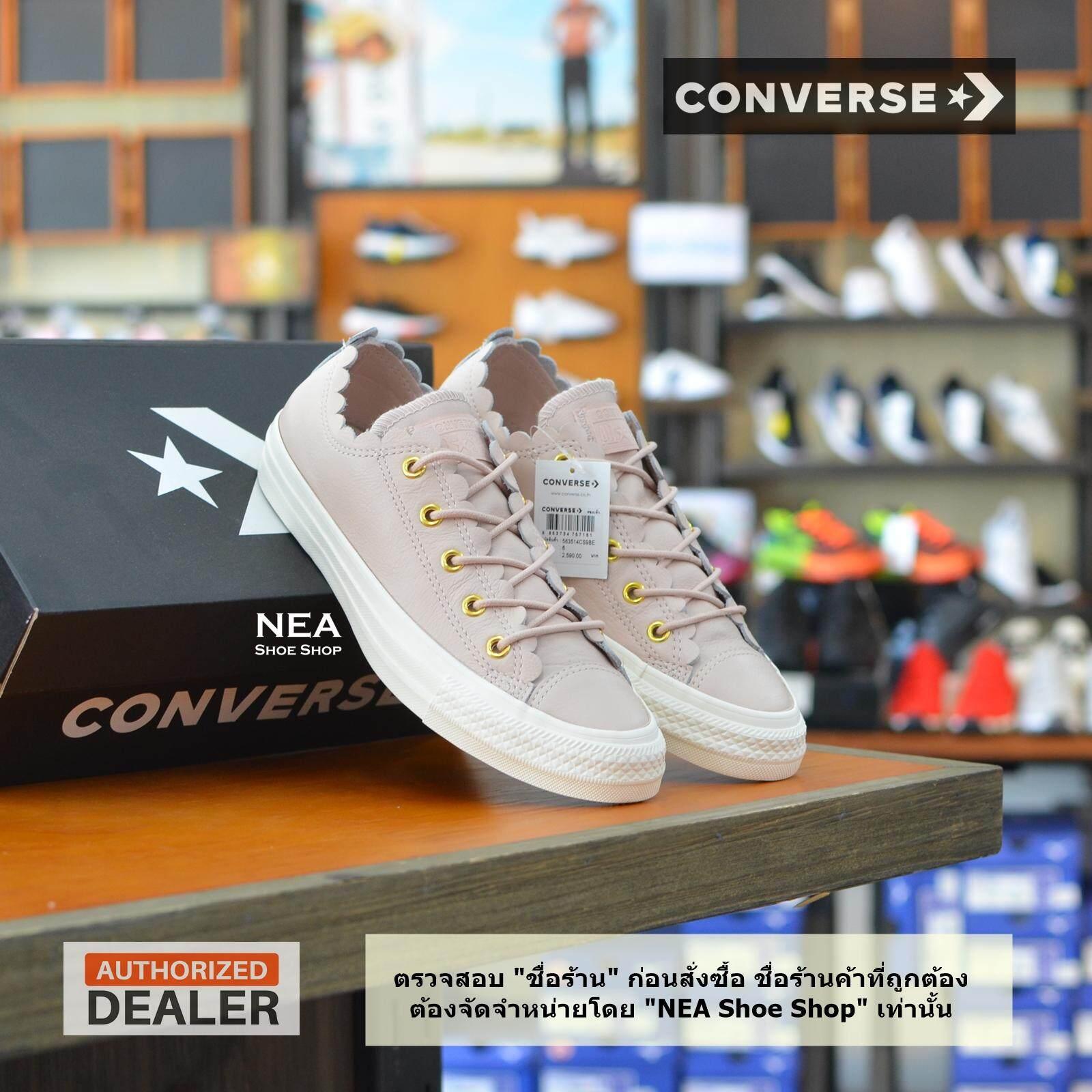 สอนใช้งาน  สุราษฎร์ธานี [ลิขสิทธิ์แท้] Converse All Star Scalloped (Leather) Beige/Gold ox รองเท้า คอรเวิร์ส หนังแท้ ผู้หญิง