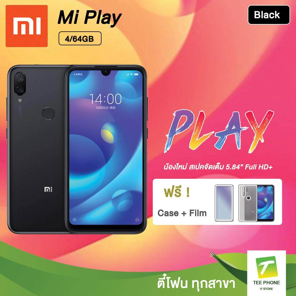 การใช้งาน  ปราจีนบุรี [Clearance] XIAOMI Mi Play 4/64GB  แถมฟรี เคส+ฟิล์ม [ประกันศูนย์ไทย]