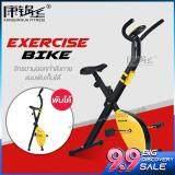 สอนใช้งาน จักรยานออกกำลังกาย จักรยานบริหาร Fitness จักรยานปั่นในบ้าน เครื่องปั่นจักรยานพับเก็บง่าย