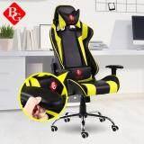 การใช้งาน  BG Furniture เก้าอี้เล่นเกม เก้าอี้เกมมิ่ง เก้าอี้คอเกม Racing Gaming Chair (Yellow) - รุ่น G1