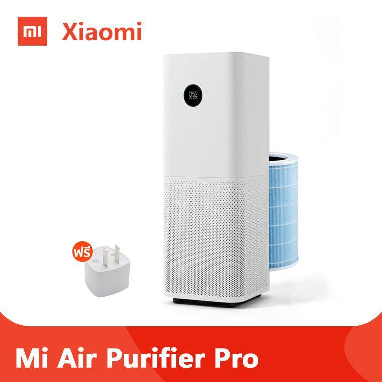 สมุทรสาคร [พร้อมส่งทันที] เครื่องฟอกอากาศ Xiaomi Mi Air Purifier Pro เครื่องกรองอากาศ กรองฝุ่น PM2.5 ระบบกรองอากาศแบบ 360 องศา พร้อมฟิลเตอร์ 360 องศา ดักฝุ่นรอบทิศทาง [รับปะกัน 1 ปี]
