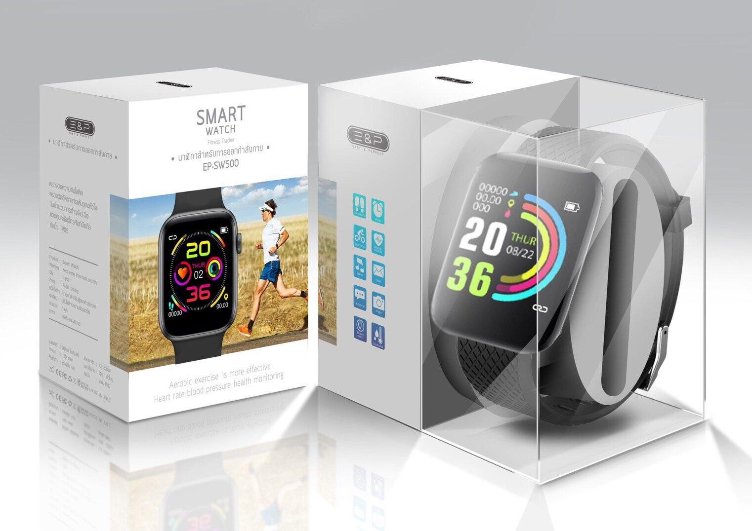 images?q=tbn:ANd9GcQh_l3eQ5xwiPy07kGEXjmjgmBKBRB7H2mRxCGhv1tFWg5c_mWT Smart Watch Ep-s03