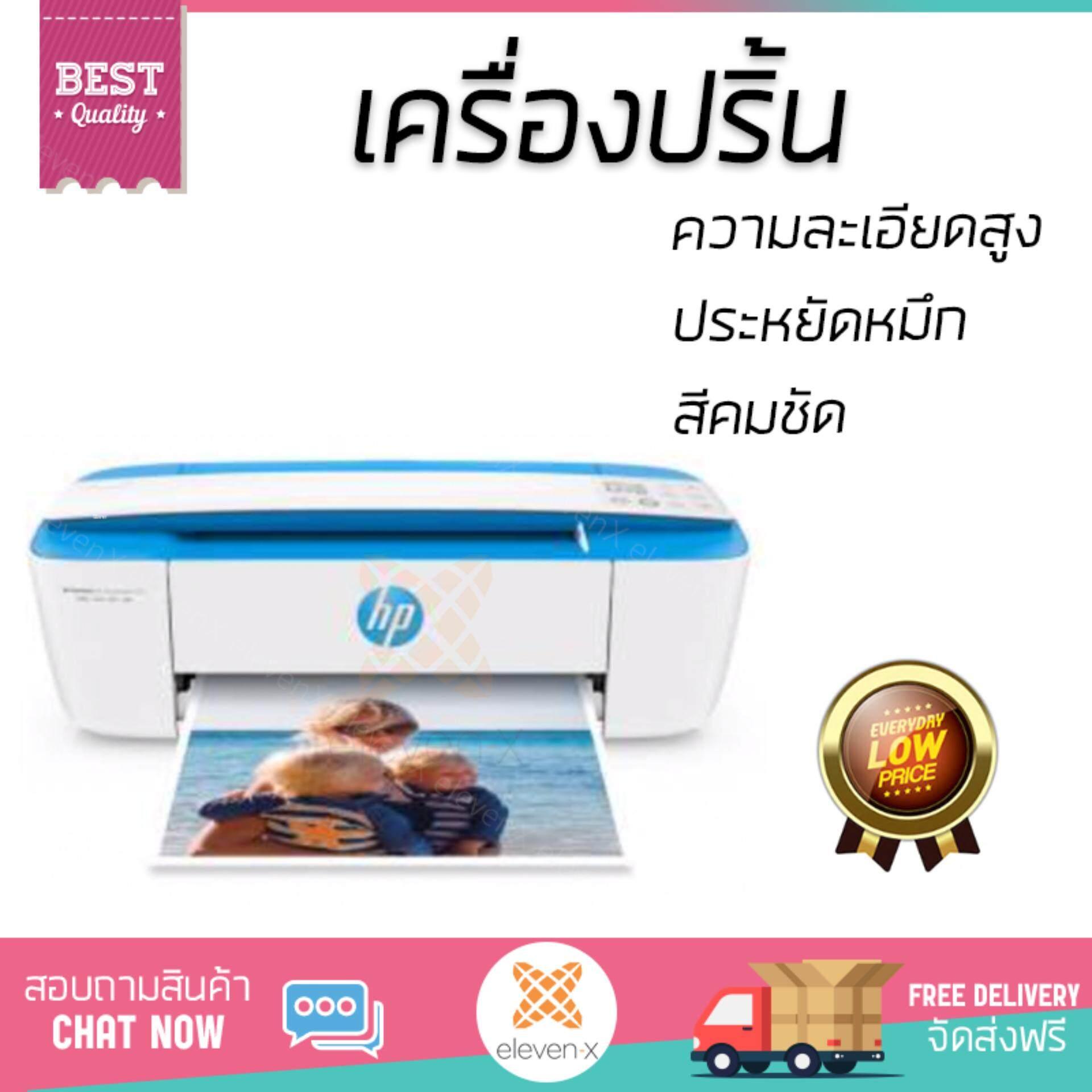 โปรโมชัน เครื่องพิมพ์           HP ปริ้นเตอร์ รุ่น DeskJet Ink Advantage 3775 All-in-One             ความละเอียดสูง คมชัด ประหยัดหมึก เครื่องปริ้น เครื่องปริ้นท์ All in one Printer รับประกันสินค้า 1