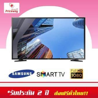 SAMSUNG Full HD Smart TV 49 นิ้ว รุ่น 49j5250