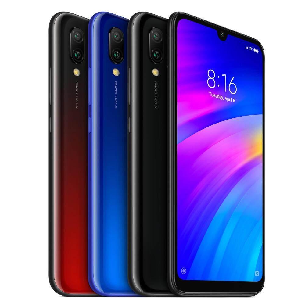 ยี่ห้อไหนดี  ศรีสะเกษ Xiaomi Redmi 7 Ram 3GB Rom 32 GB ผ่อน 0% ผ่อนเฉพาะบัตรเครดิตที่ร่วมรายการเท่านั้น!!! เครื่องศูนย์แท้รับประกัน 1 ปี