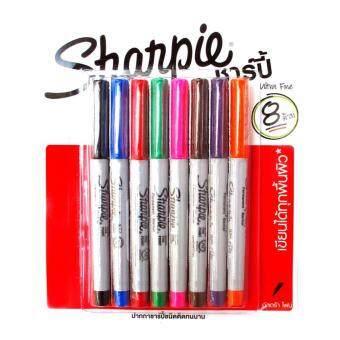 รีวิวพันทิป ปากกามาร์คเกอร์ 0.3มม. (8ด้าม) คละสี ชาร์ปี้ Ultra Fine