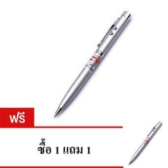 ต้องการขาย ปากกาไฟฉายเลเซอร์ 1 แถม 1