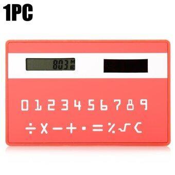 1ชิ้นเล็กมินิพลังงานสุริยะกระเป๋าบัตรเครดิตรูปแบบการคำนวณ (สีชมพู)