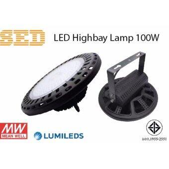 โคมไฟไฮเบย์ชนิดแอลอีดี ขนาด 100 วัตต์ แบรนด์ SED Highbay 100W