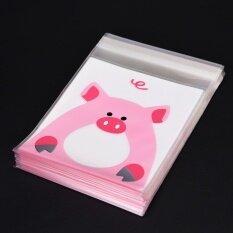ขาย 100PCS Cute Animals Candy Cake Packaging Bags Self-adhesive Gifts Bags Party Pig 10cm*10cm+3cm - intl