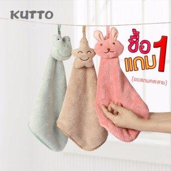 ผ้าเช็ดมือลายหัวสัตว์ ซึมซับน้ำได้ดี ขนนุ่ม ซื้อ1แถม1 ผ้าเช็ดมือ ผ้าเช็ดโต๊ะ ผ้าเช็ดมือในห้องน้ำ ผ้าจับหม้อ ผ้าเช็ดมือหน้าประตู