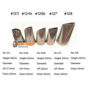 หัวบีบครีมเบอร์ 127 รูปกุหลาบ Petal - 2
