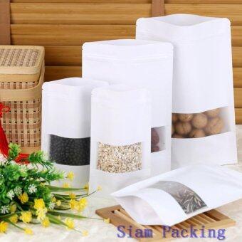 ขนาด 12x20+4 ซม. Siam Packing ถุงกระดาษขาวหน้าต่างขุ่น ซิปล็อค ตั้งได้ (แพ็ค 100 ใบ)
