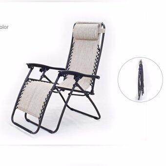 เก้าอี้พักผ่อนปรับเอนนั่ง-นอนได้ รับน้ำหนักได้ถึง 150 กก. pantip