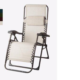 เก้าอี้พักผ่อนปรับเอนนั่ง-นอนได้ รับน้ำหนักได้ถึง 150 กก. ลาซาด้า