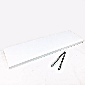 ชั้นวางของ ชั้นวางติดผนัง ชั้นติดผนัง ชั้นวางหนังสือ ชั้นหนังสือ ขนาด 15x50x1.8 ซม. สีขาว