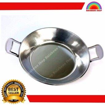 ถาดทำไข่กระทะสแตนเลส ขนาด 17 ซม. สำหรับเตาแม่เหล็กไฟฟ้า กระทะไข่กระทะ กะทะทําไข่กะทะ Stainless Steel Indochina Omelette / Fried Egg Pan