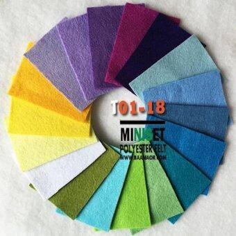 ขอเสนอ ผ้าสักหลาดเนื้อแข็ง 18สี 18 ชิ้น ไล่เฉดสี จาก T01 - T18 ขนาดเล็กพิเศษ 5x7 เซนติเมตร