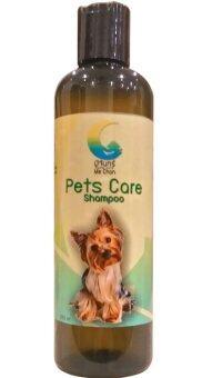 เสนอราคา แชมพูน้องหมา มีจันทร์ 250 มล. Me Chan Pets Care Shampoo