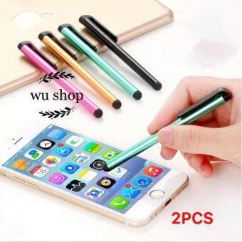 ปากกาสไตลัสสำหรับจอมือถือ - แท็บเล็ต ทุกรุ่น 2pcs