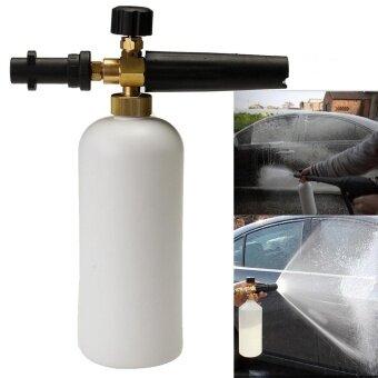 2Pcs Snow Foam Lance 1L Soap Bottle Blaster For Karcher K Series Car Pressure Washer - intl