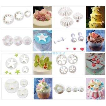 33 pcs Plunger Fondant Cutter Cake Cookie Biscuit Cake Mold DIY baking Tools UK - intl