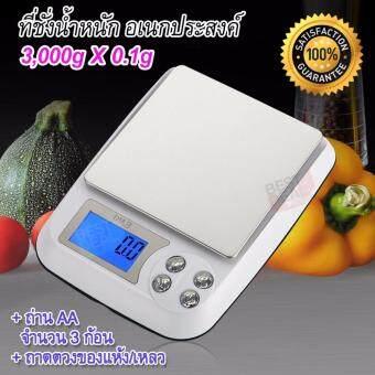 3kg 3000gX 0.1g DM.3 LCD Electronic Kitchen Scale เครื่องชั่งในครัว เครื่องชั่งน้ำหนักอาหาร เครื่องชั่งน้ำหนักวัตถุดิบ แบบแห้งและเหลว เครื่องชั่งสูตรอาหาร ตาชั่งอาหาร เครื่องชั่งน้ำหนักดิจิตอล ตาชั่งดิจิตอล ที่ชั่ง เครื่องชั่ง ตาชั่งสินค้า เครื่องตวงอาหาร
