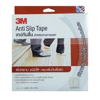 3M เทปกันลื่น สีใส สำหรับงานายนอก 1 นิ้ว x 18 เมตร 3M Clear Safety-Walk Slip-Resistant(Clear)