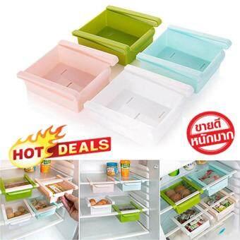 รีวิว แพ็ค 4 ชิ้น คละสี ถาดพลาสติกเก็บของ ช่องเก็บของ กล่องเก็บของในตู้เย็น ชั้นพลาสติก อุปกรณ์ตู้เย็น