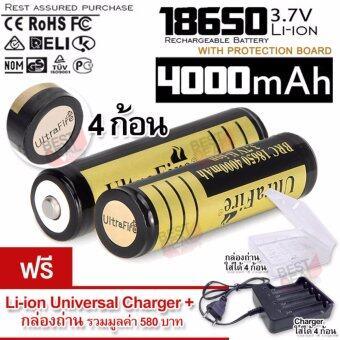 4 x Protective Plate UltraFire 18650 lithium battery 4000 mAH Rechargeable Battery 4 ก้อน ถ่านชาร์จ ถ่านไฟฉาย แบตเตอรี่ไฟฉาย แบตเตอรี่ อเนกประสงค์ 4000 mA ไฟฉาย อุปกรณ์รักษาความปลอดภัย Floodlight Spotlight (สีดำ) แถม Li-ion Charger + กล่องถ่านชาร์จ
