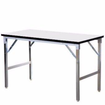 โต๊ะพับเอนกประสงค์45x120