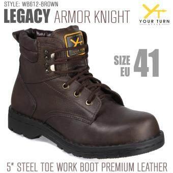 รองเท้าเซฟตี้ หนังแท้อัดลาย หัวเหล็ก ข้อสูง 5นิ้ว Your Turn Style รุ่น WB612 เบอร์ EU 41