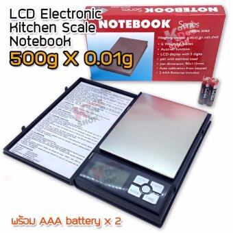 500g X 0.01g Electronics Precision Balance Scales Notebook เครื่องชั่งดิจิตอลในครัว เครื่องชั่งดิจิตอล ตาชั่งดิจิตอล เครื่องชั่งทำอาหาร เครื่องชั่งเครื่องประดับ ตราชั่งน้ำหนักในครัว ตาชั่งในครัว เครื่องชั่งดิจิตอลจิวเวอรี่ แม่นยำ (Black)